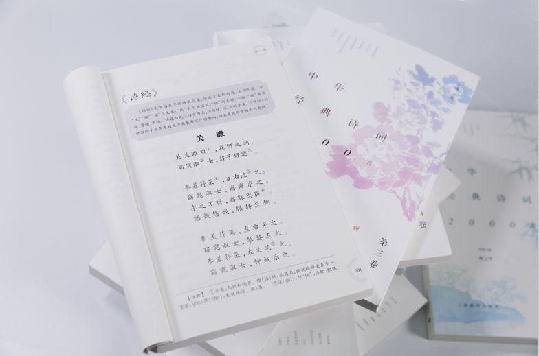 中华上下五千年,最美在诗词!