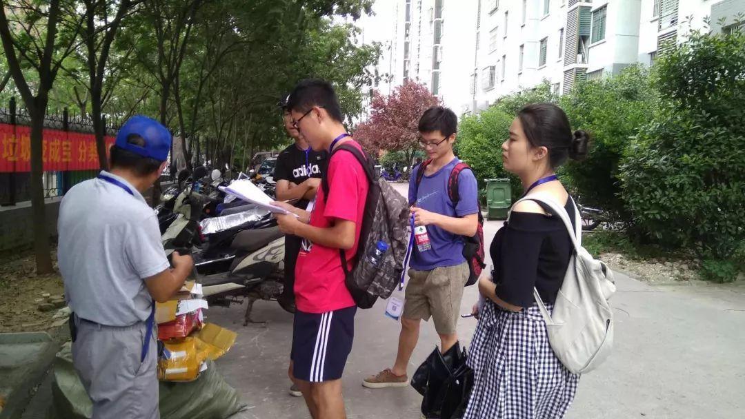 淘宝互动问答平台安大处置学院在丁香社区发展问答平台哪个好垃圾分类问卷探问活动插图1