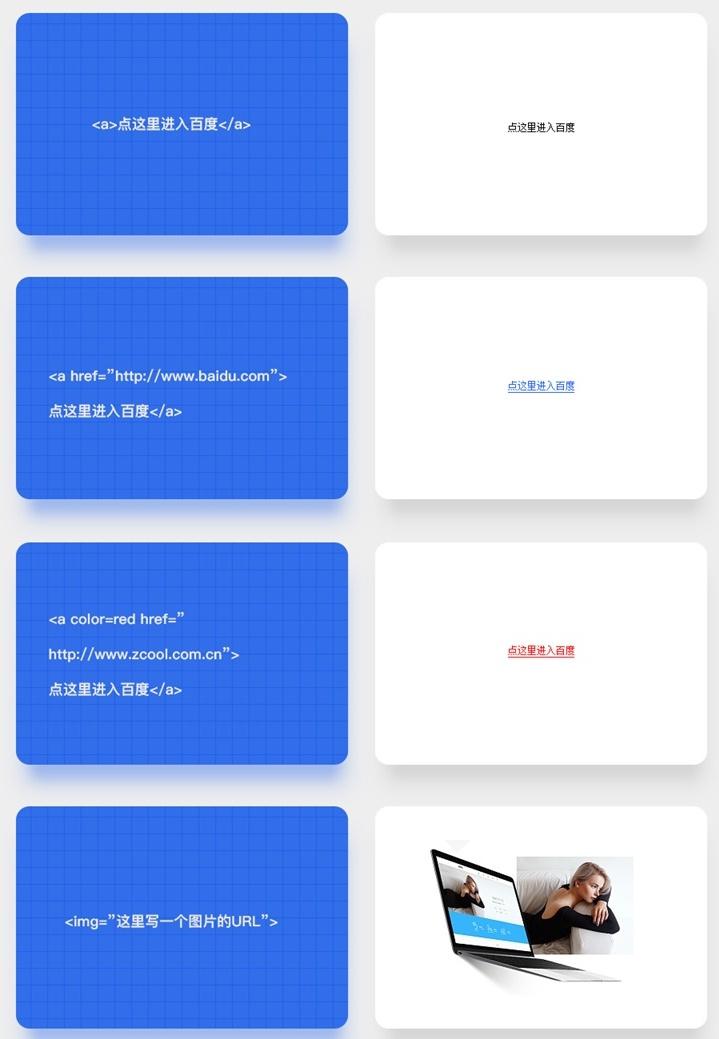 開時時彩群賺錢:財務相關知識:江陰SEO優化網站建設 高端網站設計服務