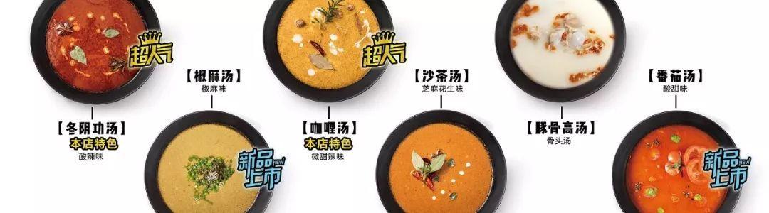 9.9秒杀!芜湖步行街空降网红泰式麻辣烫吃到嗨!