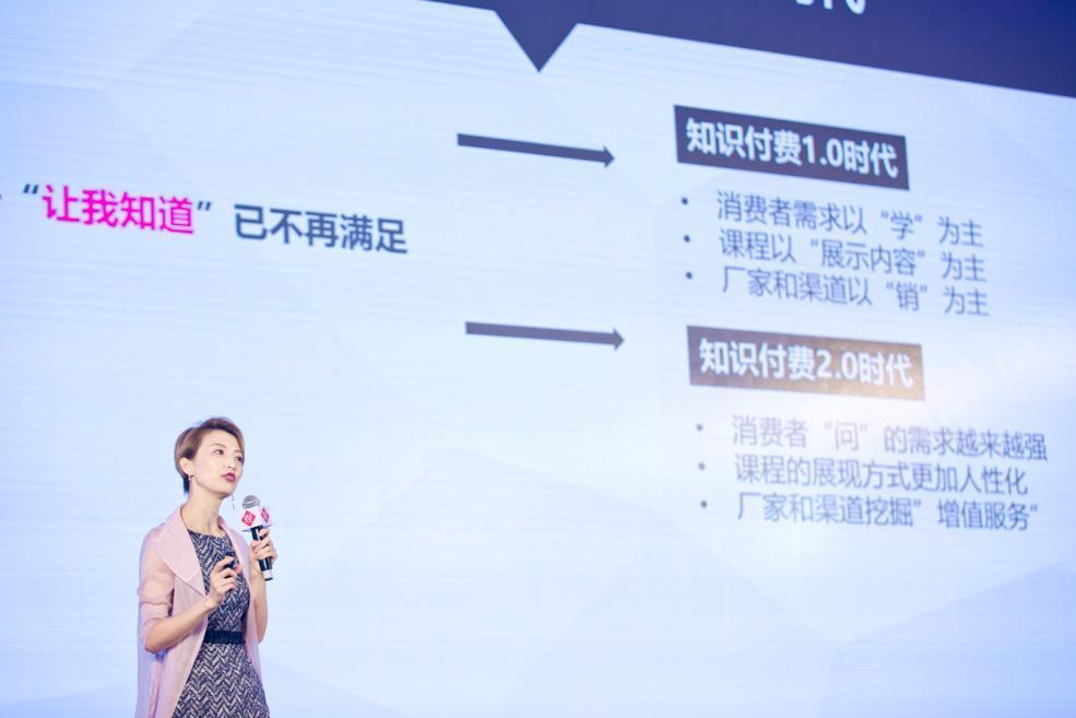 """2018全球母婴大会圆满落幕,金紫亦精彩分享""""知"""