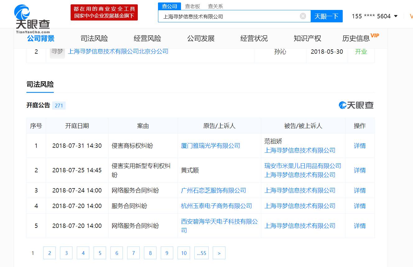 低价与山寨,打败了刘强东-新经济