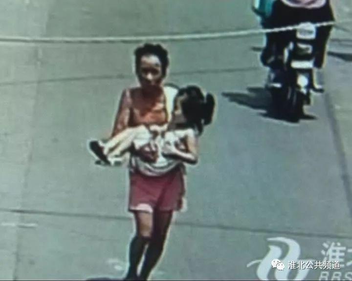 拐卖人口被拘留上刑事拘留么_1999年被拐卖人口图片