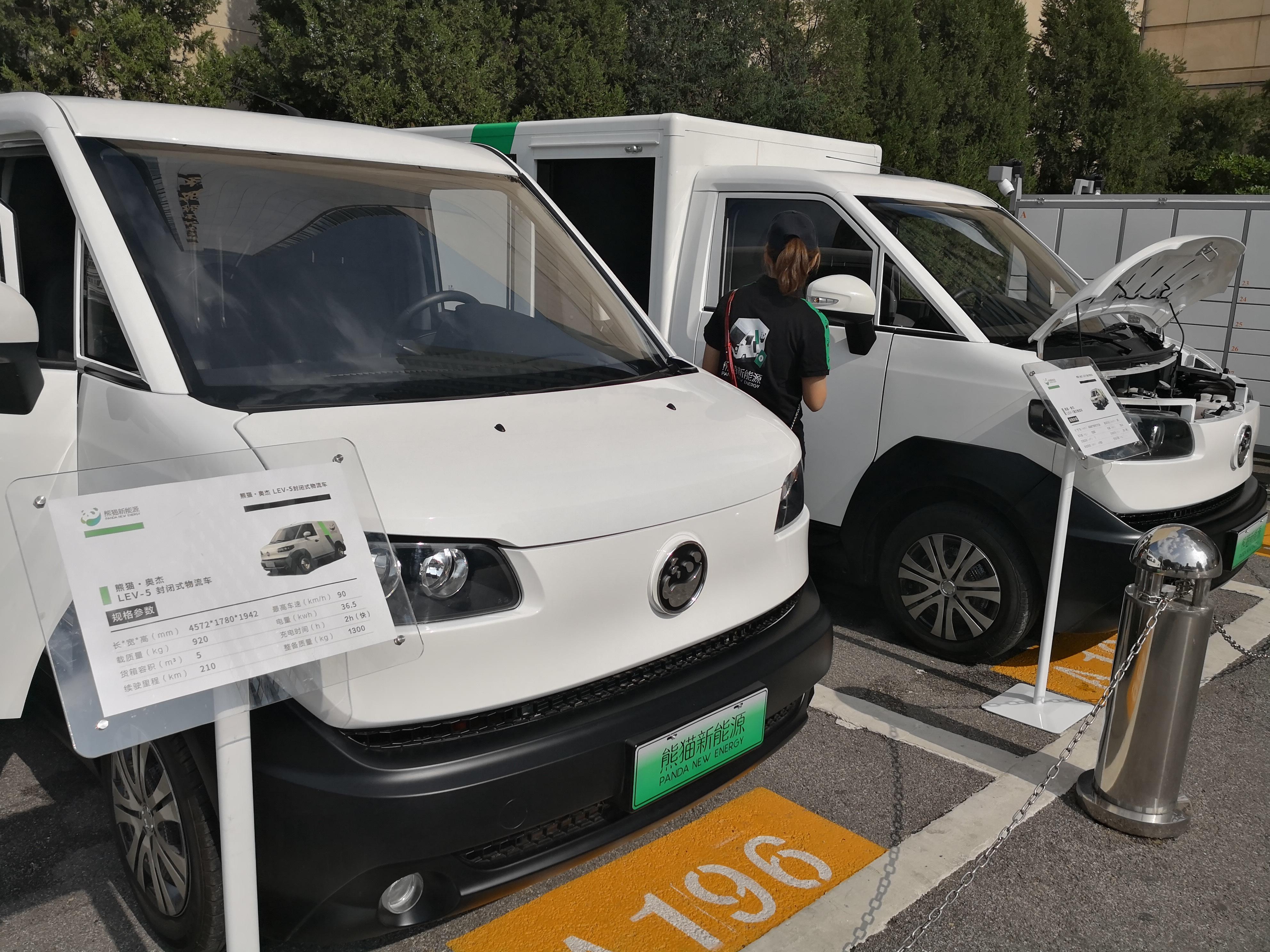 新能源物流车补贴退坡,看看熊猫新能源的爆款车型!