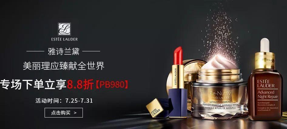 国外美妆护肤网站中文版整理,小白中的小白也能畅快海淘!