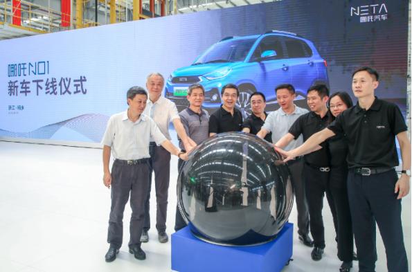 合众新能源量产车哪吒N01正式下线,新车上市进入倒计时 【图】