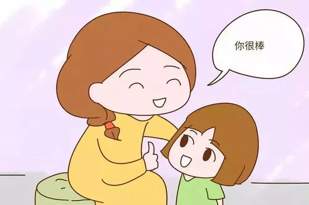 干你要你爽_孩子告诉你老师表扬她画画好