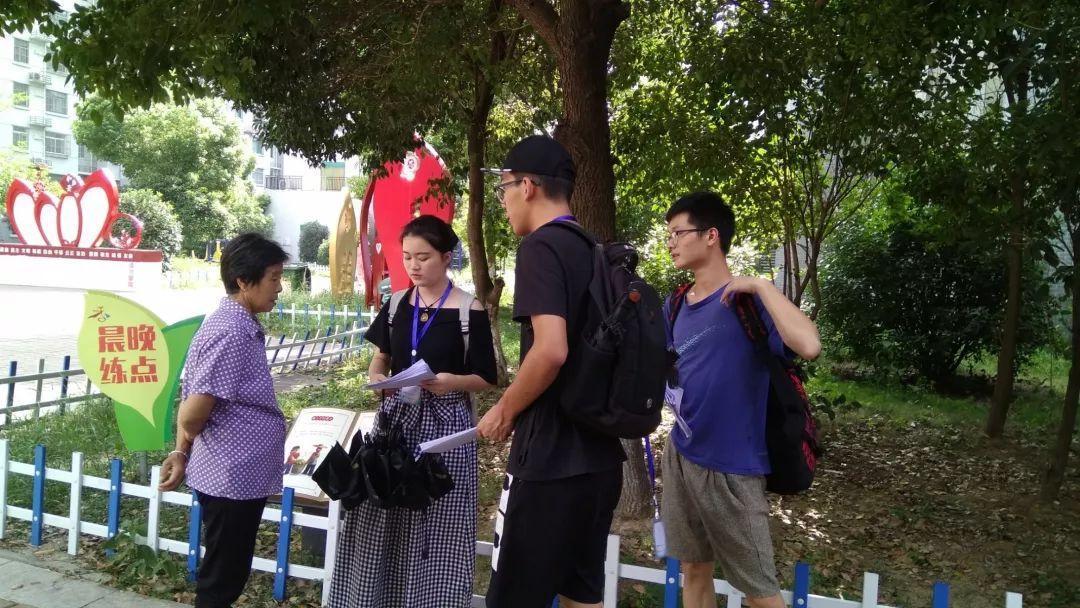 淘宝互动问答平台安大处置学院在丁香社区发展问答平台哪个好垃圾分类问卷探问活动插图2