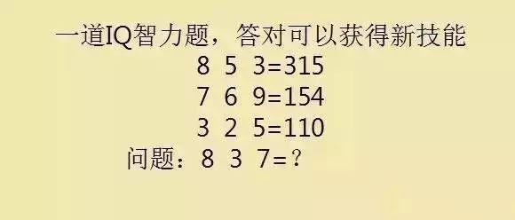 轻松一刻丨脑筋急转弯:9道题,答对5道的都是高智商!