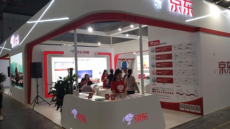上海CBME孕婴展:JD.COM母婴直播室由季晨媒体全高清直播