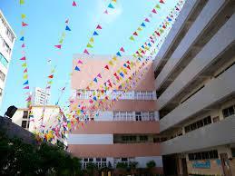 香港聖三一堂小學才是無壓力的快樂校園!