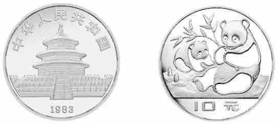 熊猫银币你集齐了吗?中国历年熊猫银币资料大全(1983-2018)