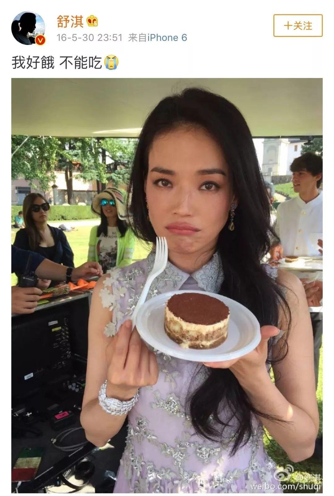 多吃一粒米都要说对不起!想知道女明星为什么都很瘦吗?
