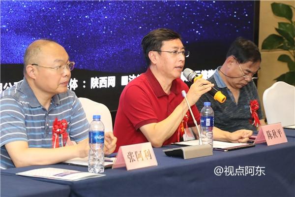 西安启动青年电影编剧扶植计划  30万元重奖优秀作品 - 视点阿东 - 视点阿东