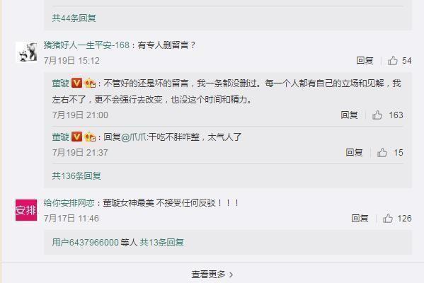 董璇再次回应高云翔案件,被网友劝离婚的她说了这句话!