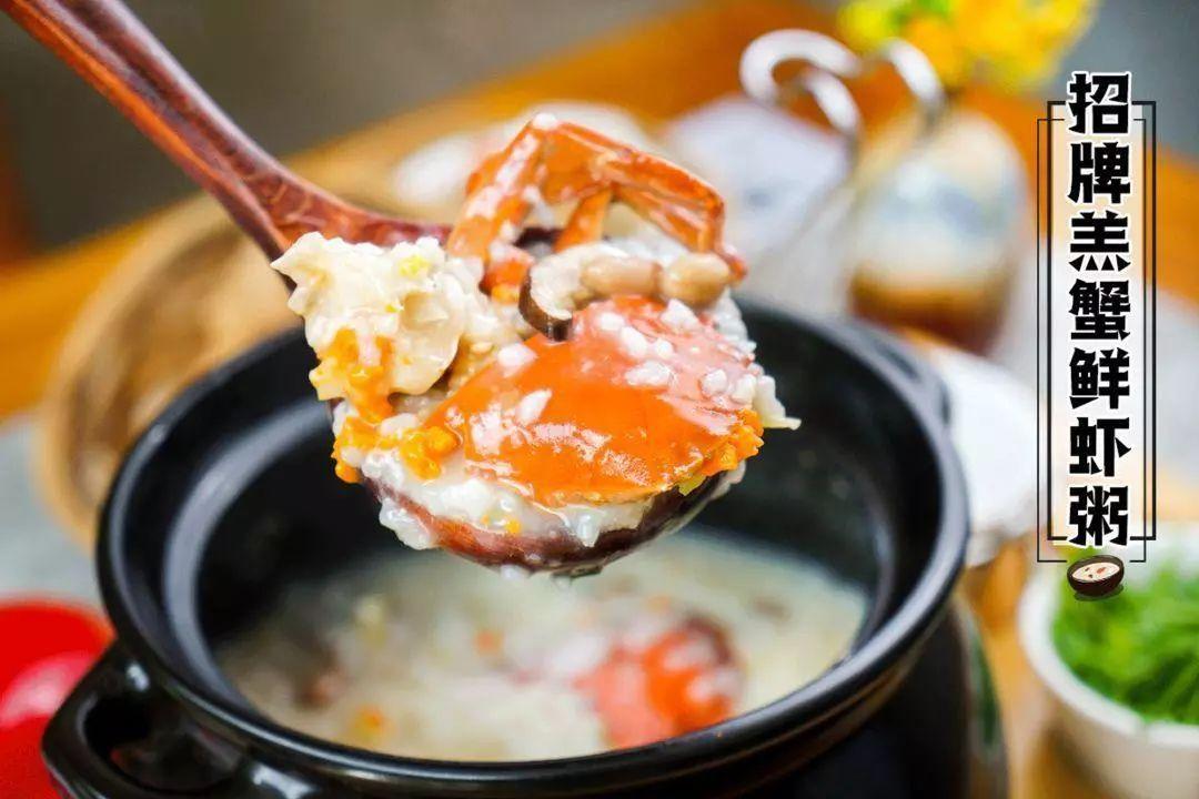 狠狠愈�_还有鲜爽脆口的鲜虾,叫人胃口大开,狠狠治愈了食欲不振的小编.