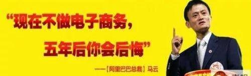 """淘宝新词""""无货源店铺"""",无货源店铺有什么优势?"""