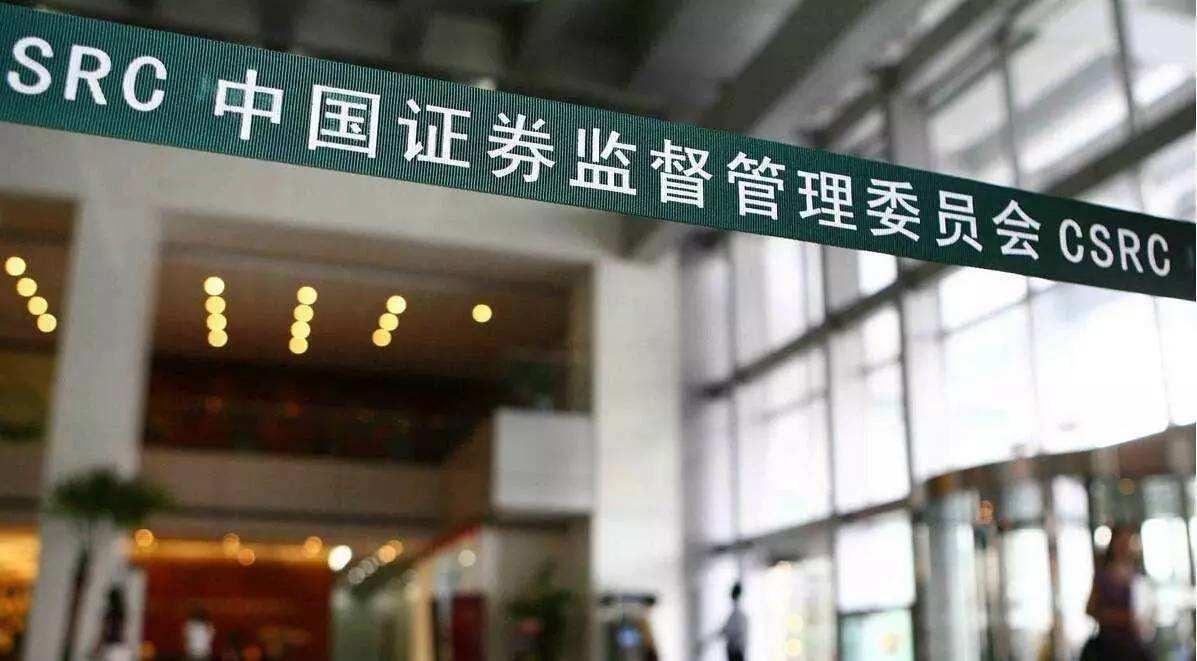 宋清輝:企業出現污染情況應加快整改