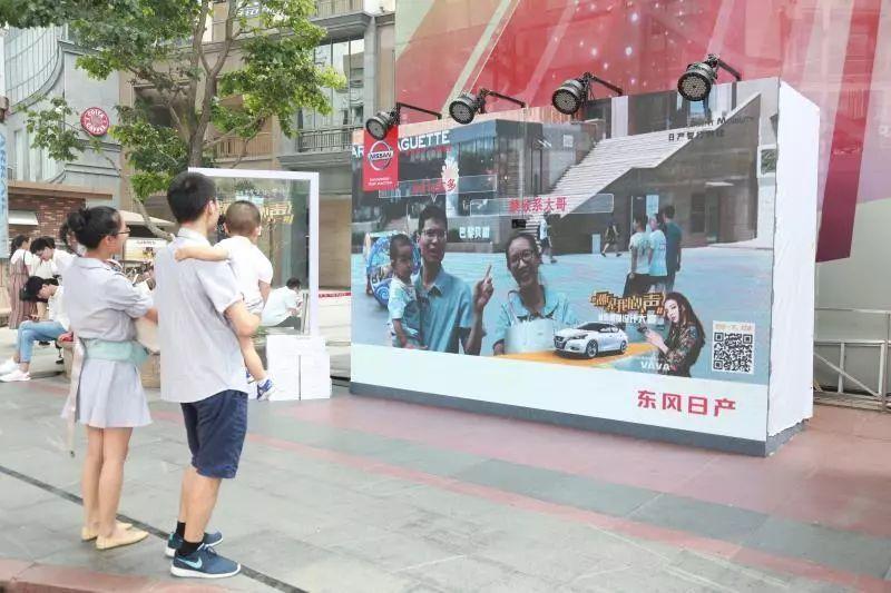 """世贸天阶惊现""""魔镜""""东风日产蓝鸟携手VAVA邀您猎""""潮""""_北京pk1"""