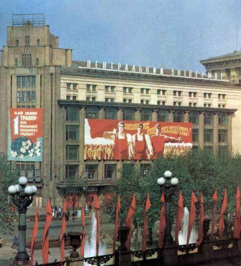 苏联曾经经济总量占美国的多少_美国国旗×苏联国旗