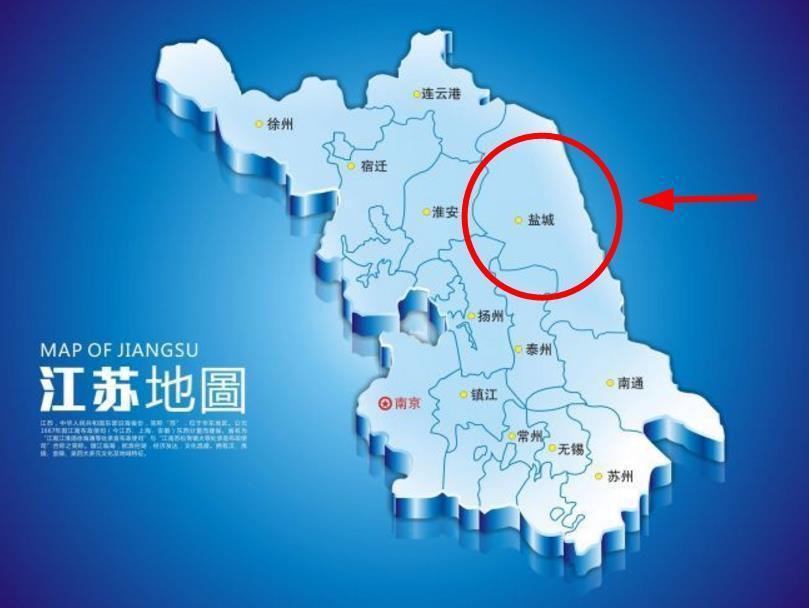 江苏地级市gdp排名_江苏地级市名称