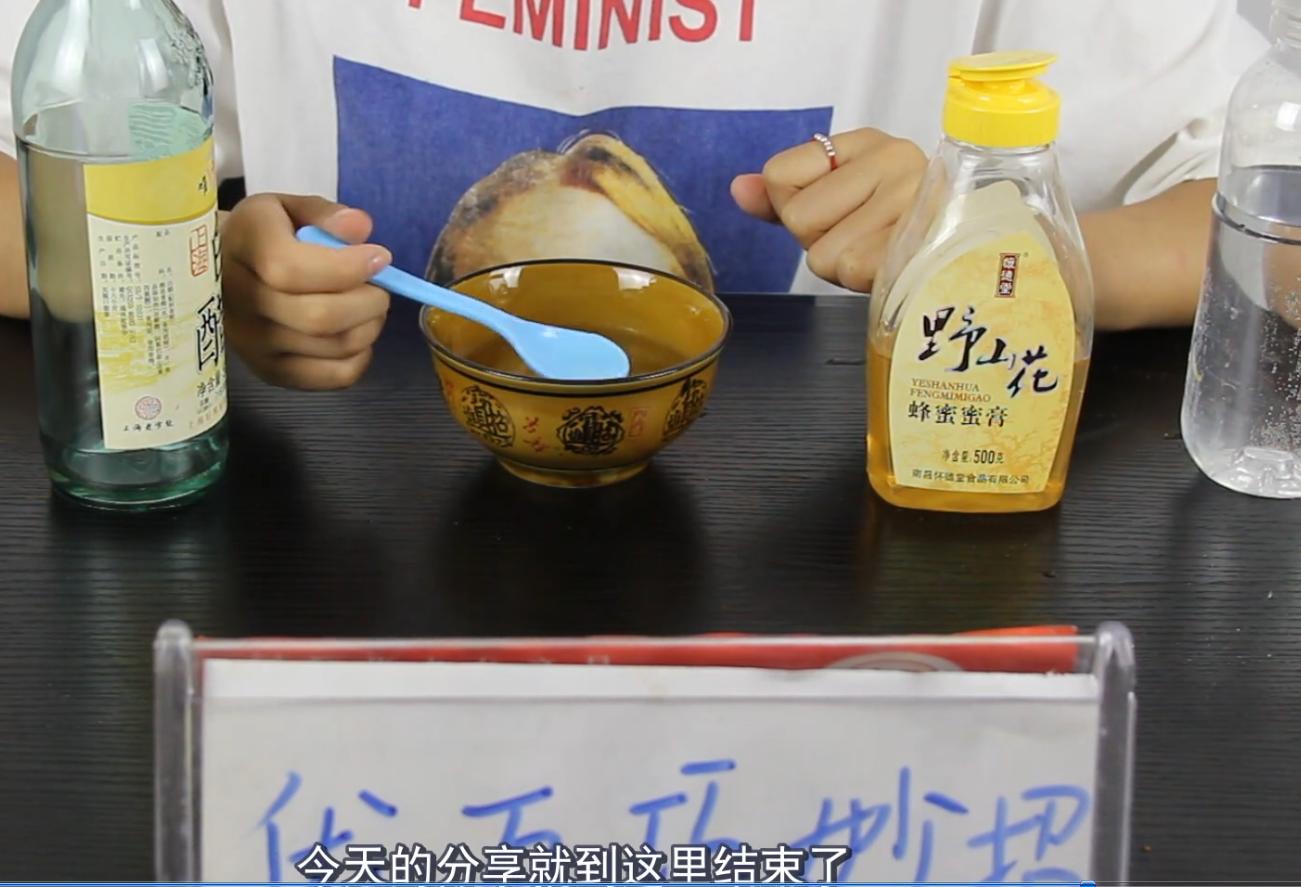 喝蜂蜜水加醋的好处