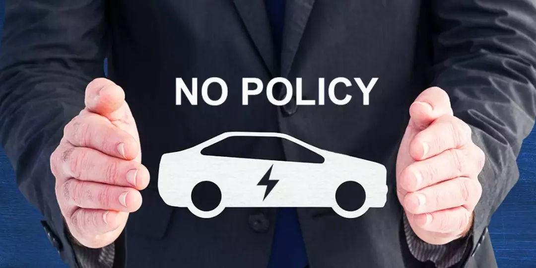 工信部重提电动车200万销量目标,此时应冷静评估我国的新能源汽车政策