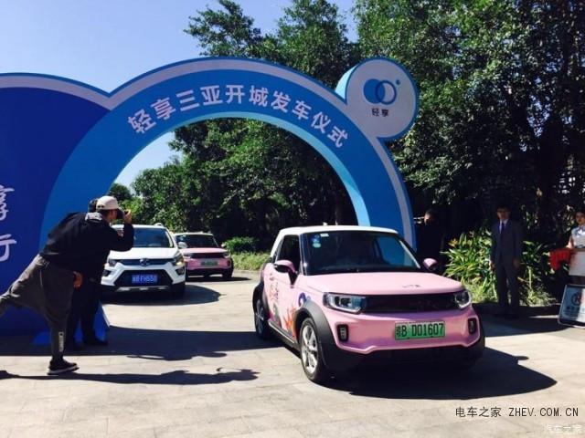 亚博APP官网下载-海南擬建設新能源汽車全域應用示范區