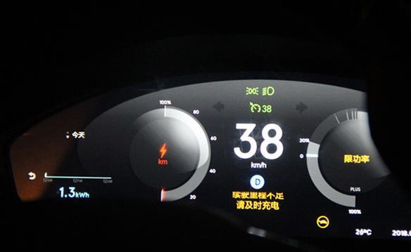 谁说开电动车不能跑长途?腾势500挑战700km续航