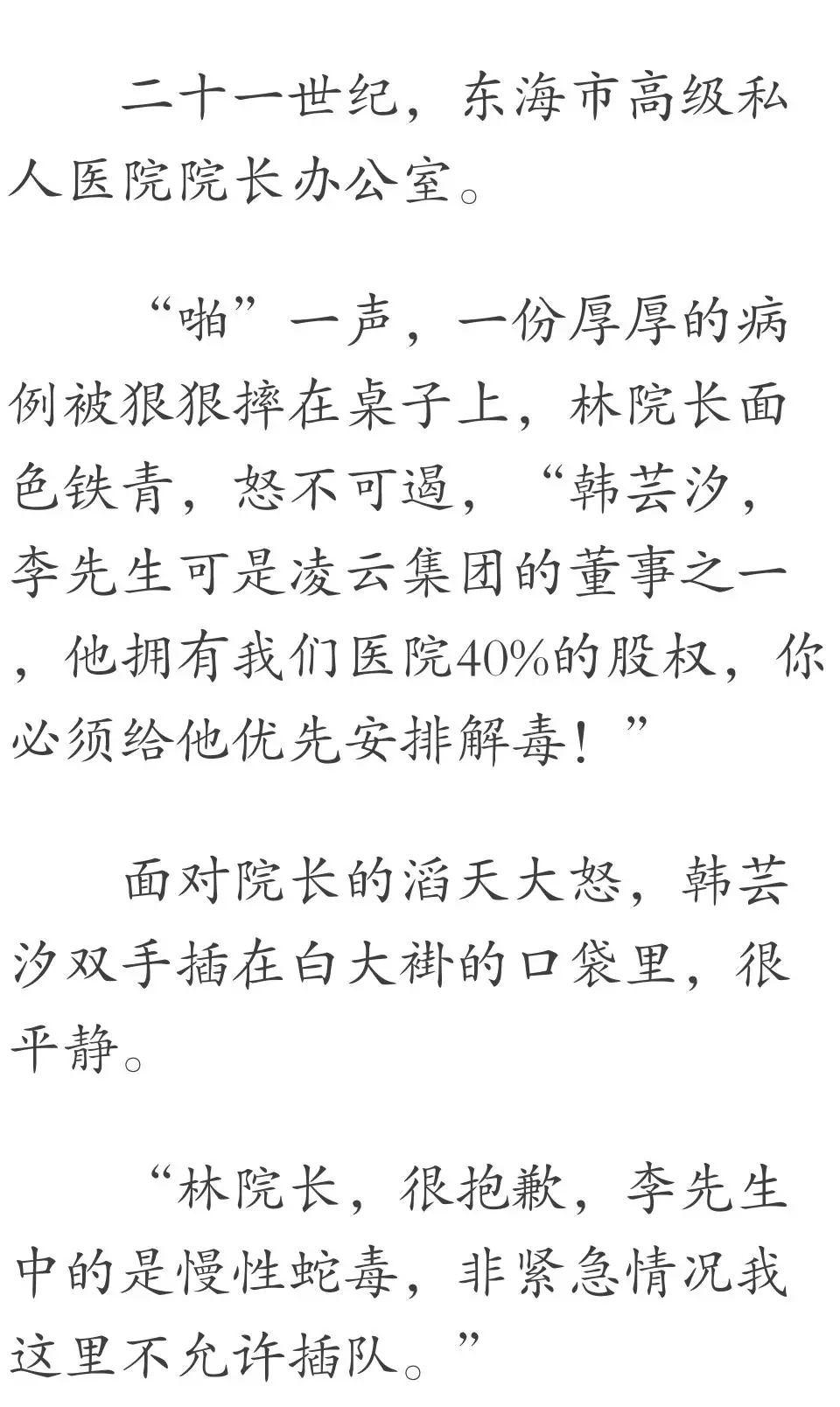 宁远县泠江市场菜