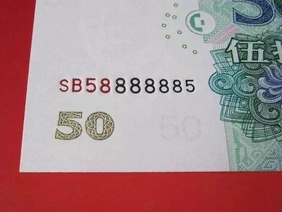 这种担号币,还在流通就翻了十几倍!