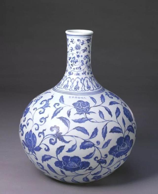 青花缠枝花纹天球瓶