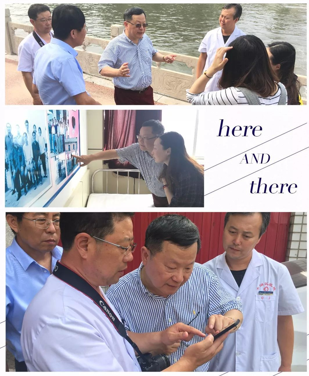 """【记忆不灭 · 真情永续】上海医疗志愿队再走唐山路,传承赈灾精神,传递""""心""""的希望"""