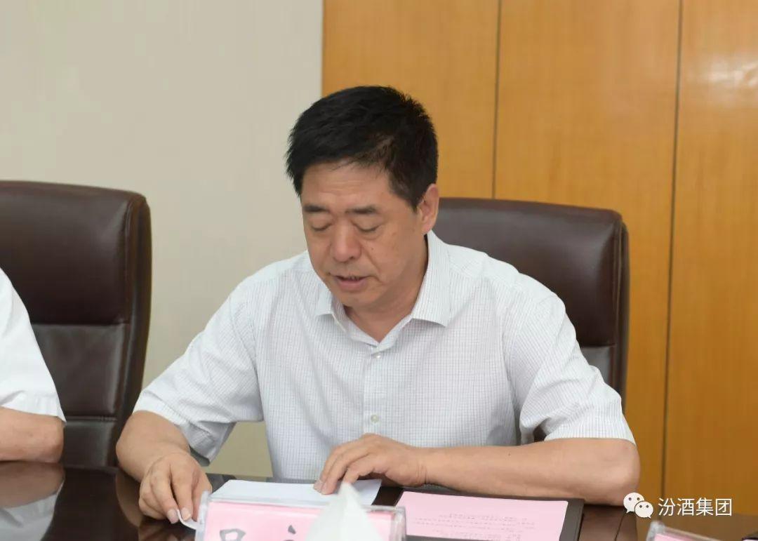 李秋喜董事长被聘为太原理工大学特聘教授