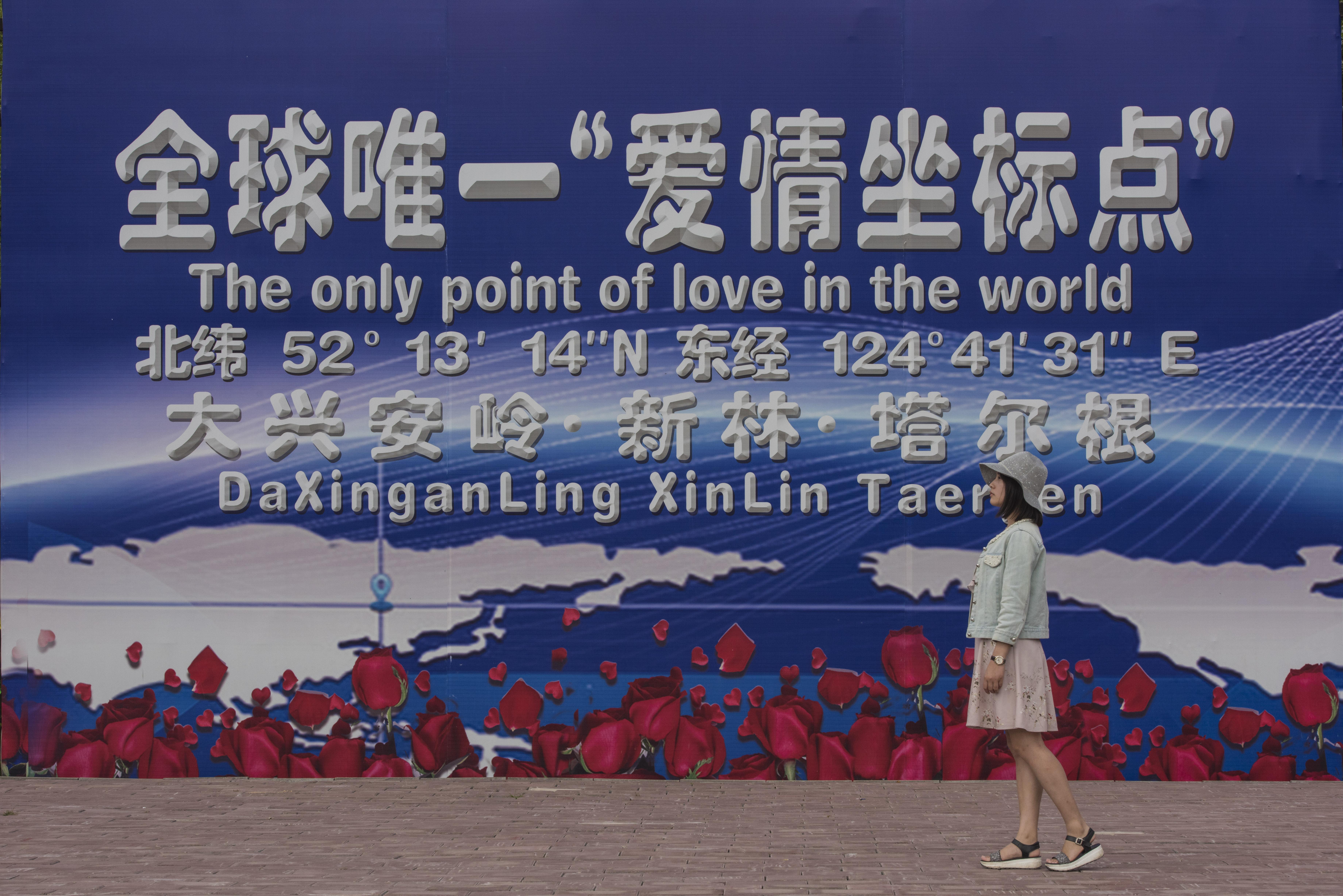 全球唯一爱情坐标点,老天赐予人类唯一一个鉴证爱情的地方
