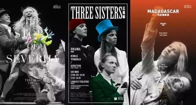 """以戏剧为""""第二宗教"""",来看立陶宛第一家现代舞团的剧场魔法!"""