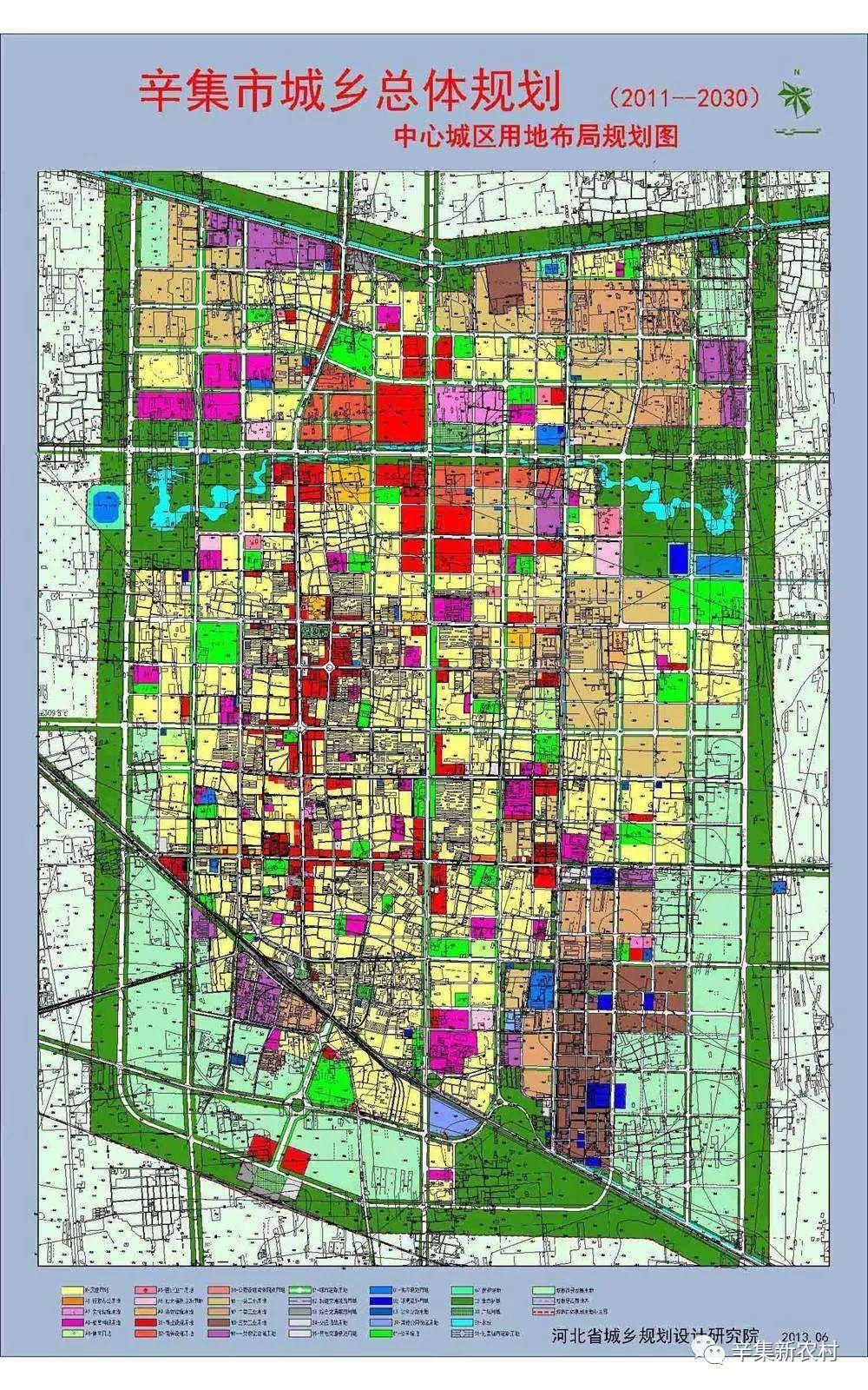 2018年,辛集市区范围最新划定