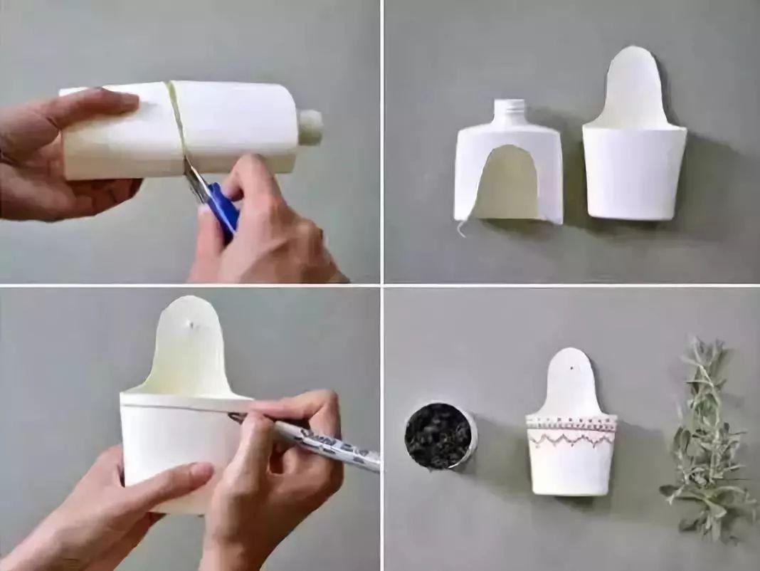 废旧塑料瓶的13种超燃手工创意,收藏起来,开学就能用上