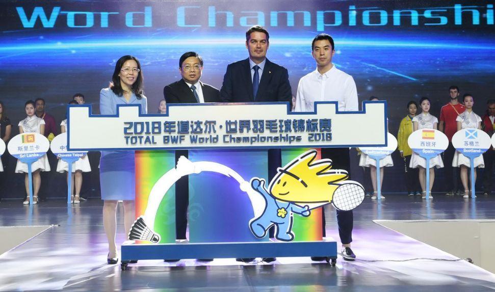 CCTV5全程直播 2018年世界羽毛球锦标赛 赛事安排新版