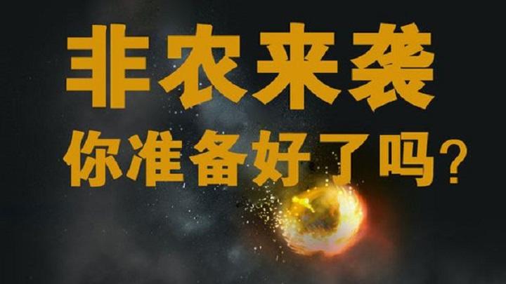 凤金理财:美联储撞上非农,8月黄金将上演一出好戏