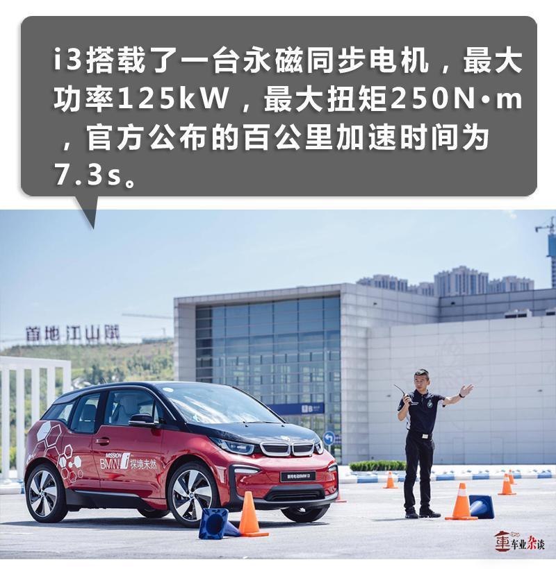 """多款新能源车型亮相重庆,宝马这次下了""""血本""""了 - 周磊 - 周磊"""