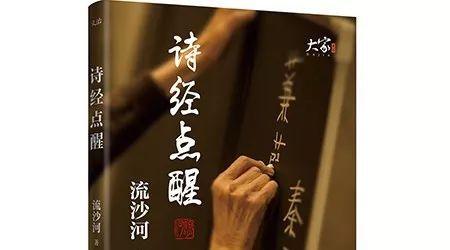 北京文艺日历07.30~08.05