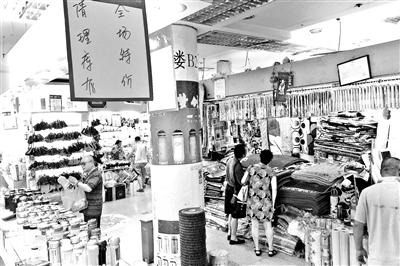 9元内衣批发市场_5月9日中国汽、柴油平均批发价格分别为7697、6749元/吨