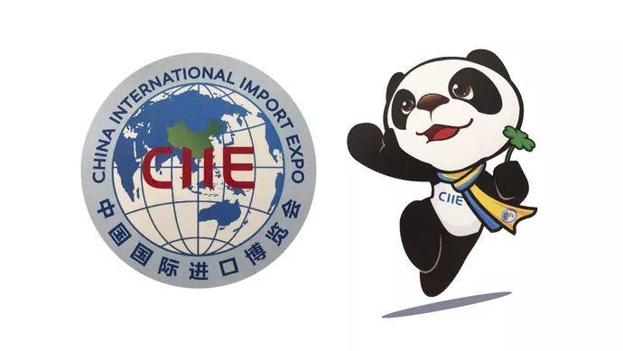 """互动H5""""进宝""""来了!进口产品,快来碗!中国国际进口博览会倒计时100天"""