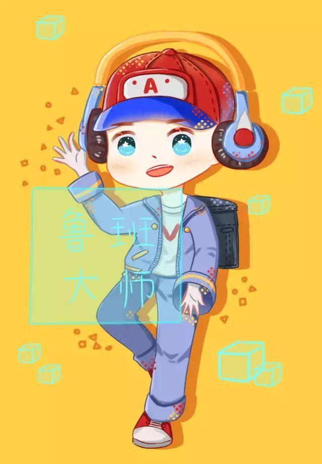 13款卡通版英雄手机壁纸,程咬金最萌,你能认出来吗?