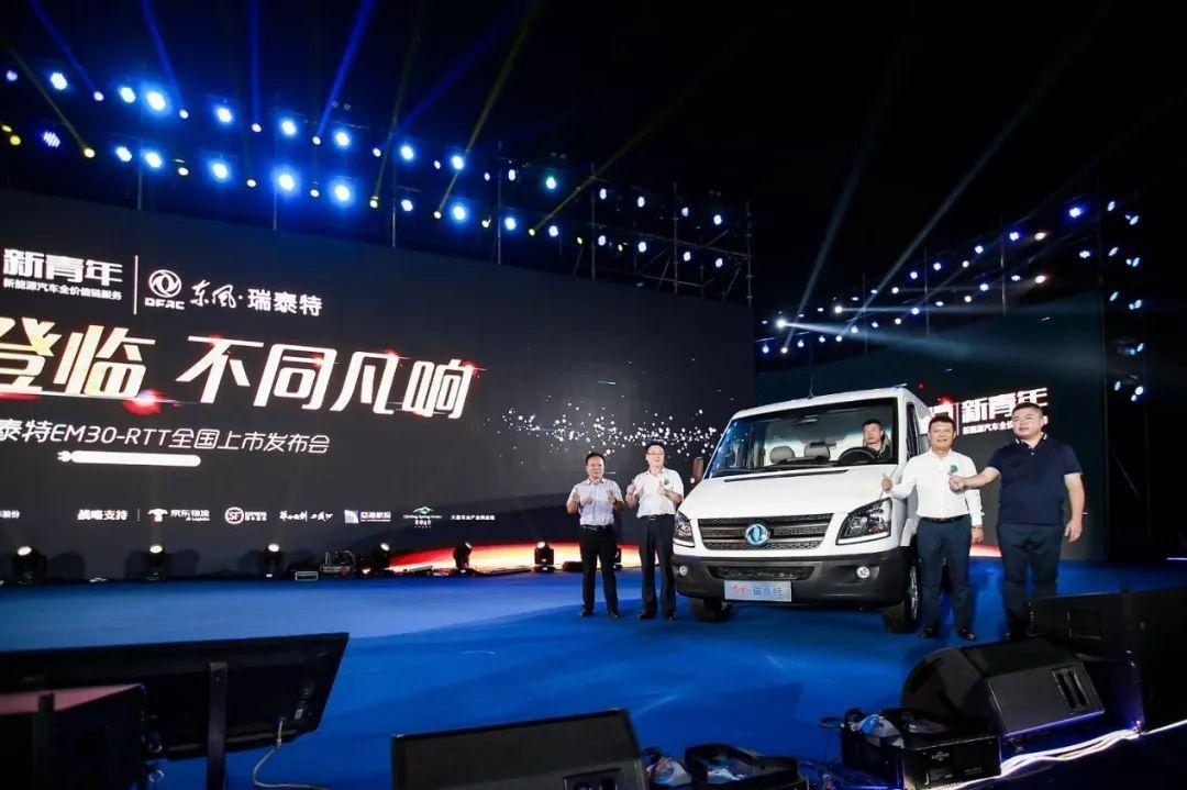受顺丰和京东青睐,东风·瑞泰特新能源运输车