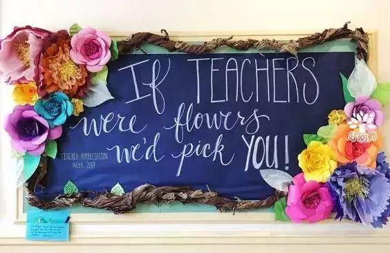扇形花朵边框超级简单,可以和孩子们一起制作布置环境哟
