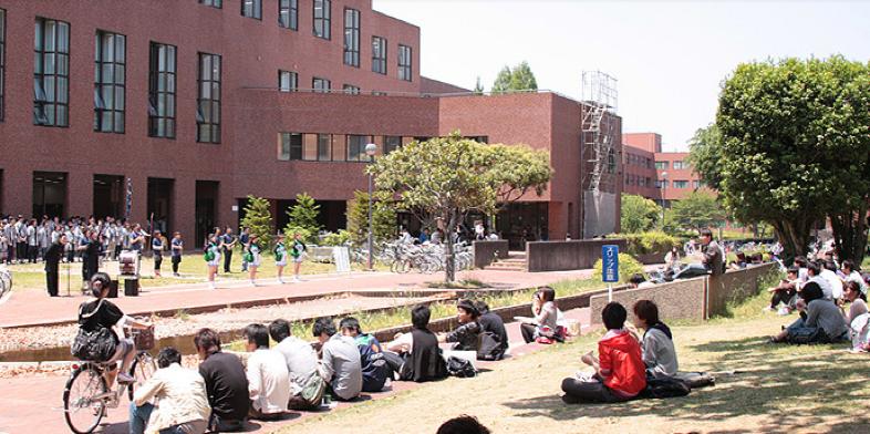 筑波 大学