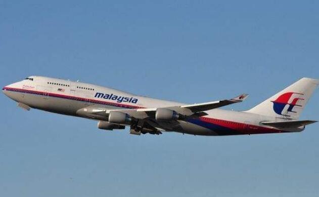 MH370调查报告 八百多页报告最终得不出结果