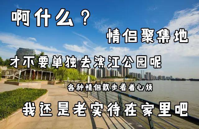 """芜湖好吃好玩的?别再""""安利""""芜湖了,求你了!"""